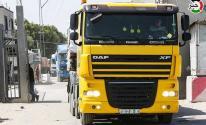 دخول شاحنات محملة بالبضائع عبر معبر كرم أبو سالم