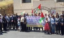 رام الله: وقفة إسنادية للحركة الأسيرة تُطالب بتوسيع الحراك الشعبي يوم الجمعة المقبل