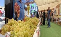 افتتاح سوق العنب والمنتجات النسوية الثالث في بيت لحم