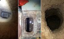 استجواب عامل السباكة والصرف الصحي في سجن جلبوع.jpg