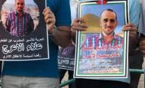 نقابة المهندسين بالقدس تُنظم وقفة إسناد للأسير المضرب علاء الأعرج