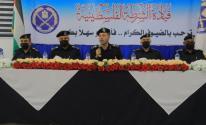 اللواء صلاح يُصدر تعليمات للأجهزة الأمنية بغزّة بشأن إجراءات مواجهة