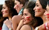 بالفيديو: اللبنانيات يتبرأن من الوسم التريند