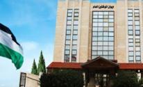 غزة: ديوان الموظفين يكشف تفاصيل جديدة عن الوظائف المعلنة مؤخرًا