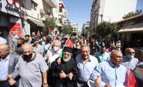 رام الله: مسيرة حاشدة رفضًا لجريمة الاحتلال في القدس وجنين