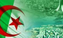 الجزائر: قانون جديد للاستثمار في قطاعات غير متصلة بالطاقة