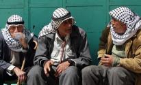 المسنين في فلسطين.jpg