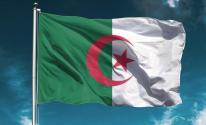 الجزائر.