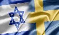 قناة عبرية: لأزمة الدبلوماسية بين إسرائيل والسويد انتهت