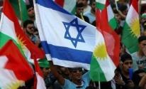مؤتمر في إقليم كردستان العراق يدعو للتطبيع مع الاحتلال