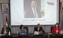 رام الله اختتام فعاليات مؤتمر التربية الإعلامية والمعلوماتية.jpg