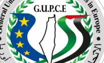 اتحاد الجاليات في أوروبا يُعقب على الأحداث الأخيرة في جامعة الأزهر بغزّة