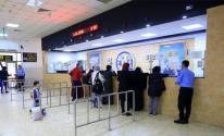 إدارة المعابر تُعلن عن إجراء جديد للتمييز بين حقائب المسافرين للأردن والمطار