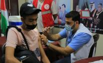تطعيم طلاب الجامعة الإسلامية