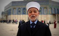 المفتي العام محمد حسين