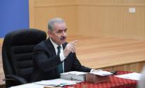اشتية يعقب على حادثة استشهاد 5 مواطنين برصاص الاحتلال