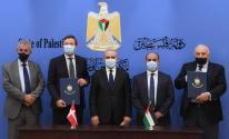 رام الله: توقيع اتفاقية بقيمة 72 مليون دولار لدعم عدة قطاعات