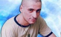 مقتل المواطن أسامة محمود العاصي