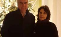 بفضل عملية جراحية... زوجان يعودان لرؤية بعضهما لأول مرة منذ سنوات