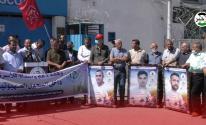 وقفة تضامنية مع الأسرى أمام مقر الأمم المتحدة بغزّة