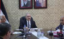 الخليل: رئيس الوزراء يترأس اجتماعًا لقادة الأجهزة الأمنية