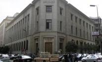 مصر: تكشف آخر احتياطيات البنك المركزي من النقد الأجنبي