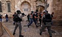 شاهد: الإعلام العبري ينشر فيديو يوثّق عملية الطعن في القدس المحتلة