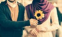 وصايا الرسول في معاملة الزوجة