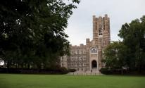 جامعة.