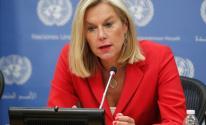 وزيرة خارجية هولندا