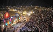 متى ينتهي مهرجان جرش 2021 في الاردن