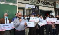 نقابة موظفي غزة.jpeg