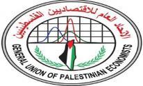 رام الله انتخاب أعضاء أمانة عامة للاتحاد العام للاقتصاديين الفلسطينيين.jpg