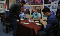 حملة تطعيم ضد كورونا في الجامعة الإسلامية