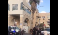 شرطة الاحتلال تستنفر في