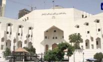 محكمة الجنايات بالأردن تحكم بالإعدام على طبيب قتل صديقه