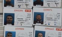 مكتب إعلام الأسرى يعقب على حادثة إعادة اعتقال أبطال نفق الحرية
