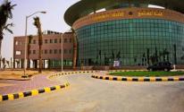 سجلات الطلاب 1443 في جامعة حفر الباطن بالسعودية