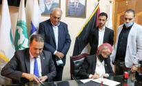 توقيع اتفاقية لتنفيذ مشروع