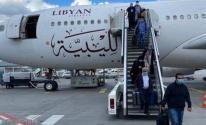 ليبيا.