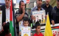 الخليل: وقفة دعم وإسناد للأسرى المضربين عن الطعام