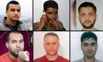 محكمة الاحتلال تؤجل محاكمة أسرى سجن جلبوع الستة