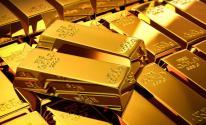 الذهب: كمية الواردة خلال ايلول بلغت نحو طن ونصف