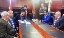 رام الله: توقيع اتفاقية تعاون مشترك لتسجيل الأراضي والأملاك الوقفية