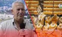 اقتصاد غزّة تفرض على تجار الذهب الكمية المسموح تصديرها ونقابة الصائغين ترد!
