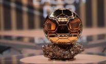متى موعد حفل تسليم جائزة الكرة الذهبية 2021 ؟