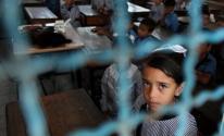 غزة: لجنة اللاجئين تبحث مع مدير الأونروا قضايا أبرزها