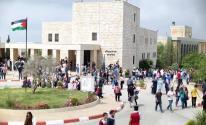 الكتل الطلابية في جامعة بيرزيت تُنظم وقفة تضامنية مع الأسرى