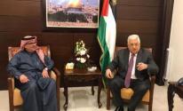 الرئيس عباس والسفير العمادي.jpeg
