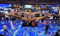 الإمارات: العالم يجتمع في جيتيكس دبي 2021